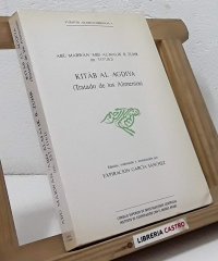 Kitãb Al-Agdiya (Tratado de los alimentos) - Abu Marwãn ABD Al-Malik B. Zuhr (m. 557/1132)