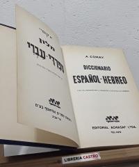 Diccionario Español-Hebreo - A. Comay