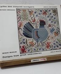 Designs from greek embroideries. Volume I - Amalia Megapanou